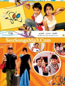 🏷️ Latest telugu movies mp4 hd video songs free download