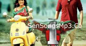 One Nenokkadine mp3 songs download