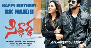 Siddartha 2016 mp3 songs download,rk naidu's Siddartha, sagar Siddartha songs
