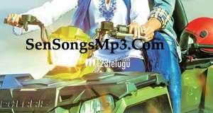 Srirastu Subhamastu songs download
