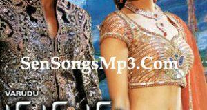 varudu mp3 songs