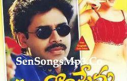 tholi prema mp3 songs download