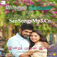 yaannum theeyavan movie posters songs download
