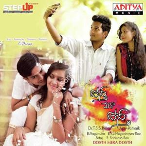 Dosth Mera Dosth 2016 movie songs,posters images download