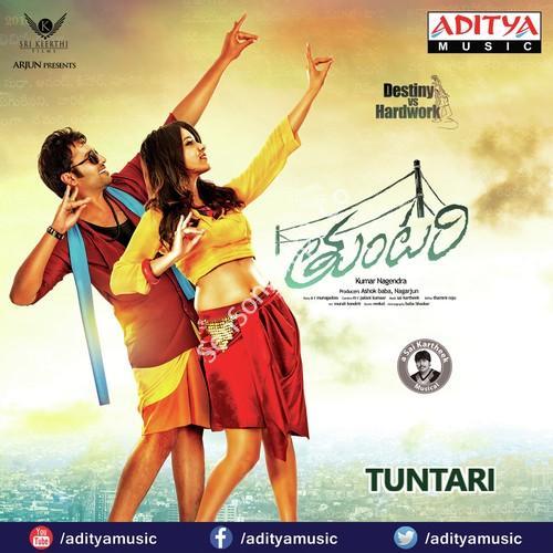 Tuntari songs,thuntari movie mp3