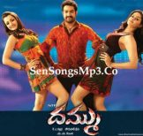 dhammu mp3 songs download