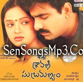 itlu sravani subramanyam mp3 songs