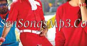 ravi teja power mp3 songs
