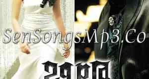 billa mp3 songs telugu prabhas