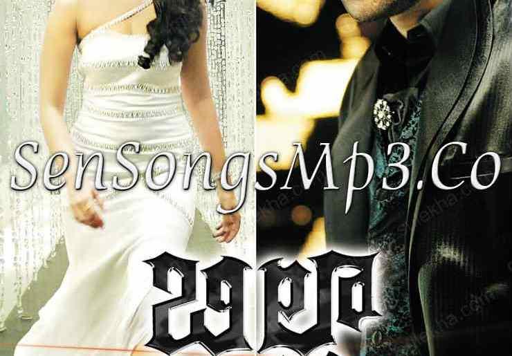 billa mp3 songs telugu prabhas