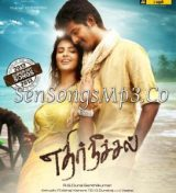 ethir neechal mp3 songs