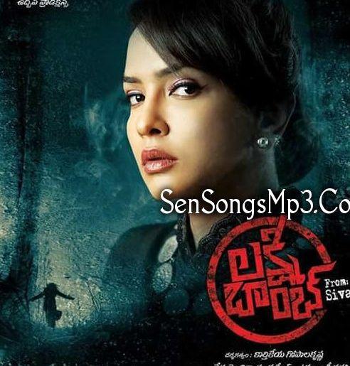 lakshmi bomb mp3 songs 2016 telugu download