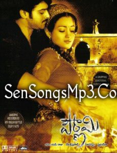 pournami mp3 songs download