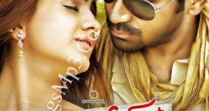 Dr Salim mp3 songs