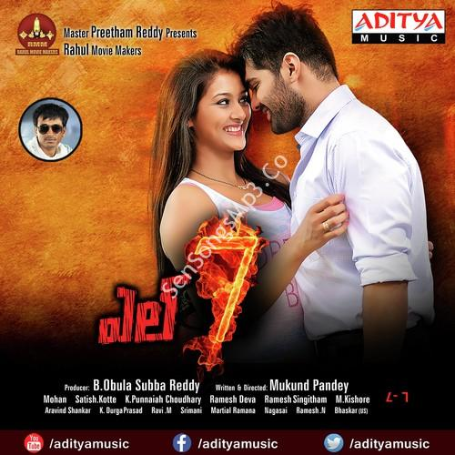 L 7 2016 telugu Movie mp3 songs