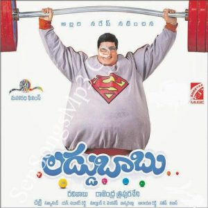 laddu-babu-telugu-mp3-songs