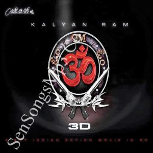 om-3d-telugu-mp3-songs