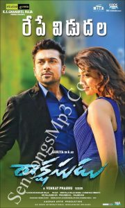 rakshasudu-2015-mp3-songs-surya-sensongsmp3