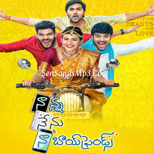 Nanna Nenu Naa Boyfriends mp3 songs