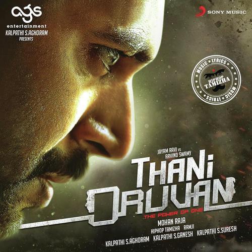 Thani Oruvan Songs