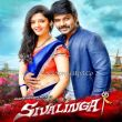 sivalinga songs telugu 2017 raghva lawrence