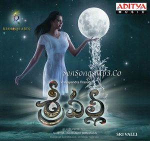 srivalli 2017 telugu movie songs download