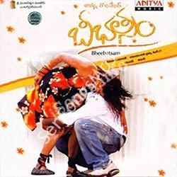 Bheebatsam Mp3 Songs