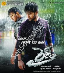 Ride Mp3 Songs