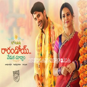 Raarandoi Veduka Choodham mp3 songs posters images