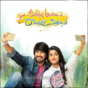 Seethamma Andalu Ramayya Sitralu SONGS DOWNLOAD