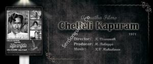 Chelleli Kapuram Songs