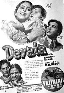 Devatha Songs