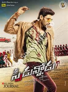 Speedunnodu Songs