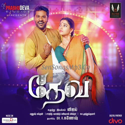 devi tamil songs download