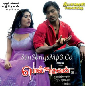 polladhavan mp3 songs