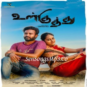 ulkuthu mp3 songs