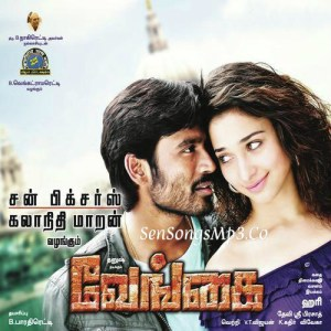 venghai mp3 songs download