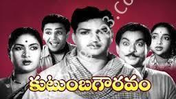 Kutumba Gauravam Songs