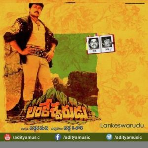 Lankeshwarudu Songs