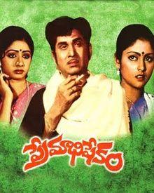 Premabhishekam Songs