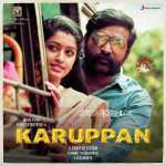 Karuppan (2017)