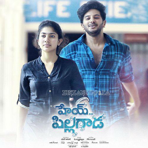 hey pillagada 2017 2017 telugu movie songs posters iamges