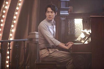 love, lies Park Heung-sik