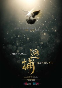C4_manhunt_Tposter_op_Preview