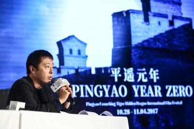 PYIFF-Jia Zhangke (1)