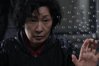 mother di bong joon ho