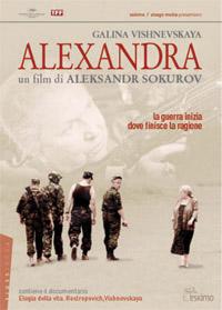 alexandra copertina DVD