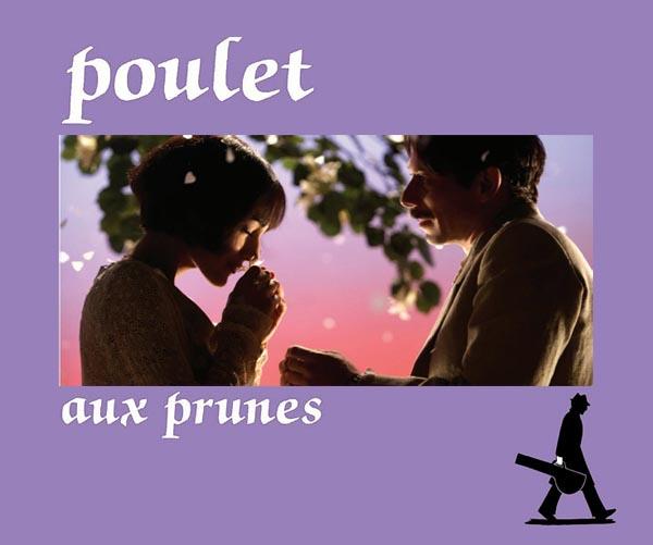Mathieu Amalric in POULET AUX PRUNES di Vincent Paronnaud e Marjane Satrapi