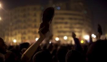Tahrir Liberation Square