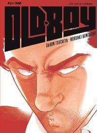 Old Boy manga cover volume 1